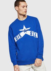 S-GIR-A2, Brilliant Blue